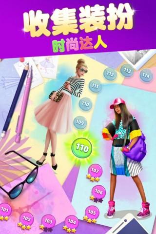安吉拉时尚泡泡安卓版截图(3)