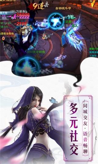 逆仙成神截图(1)