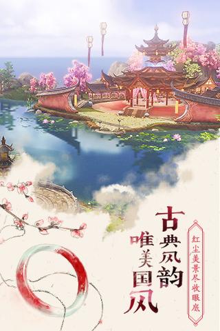 那一剑江湖截图(2)