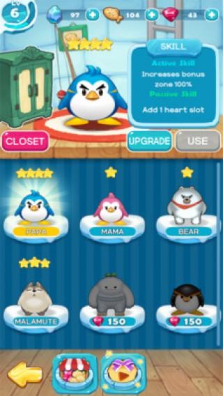 飞翔的企鹅2截图(2)