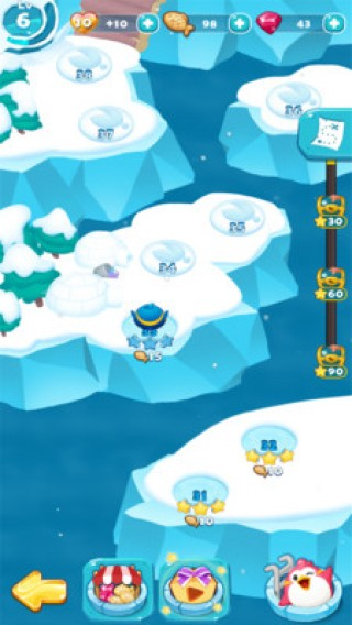 飞翔的企鹅2截图(1)