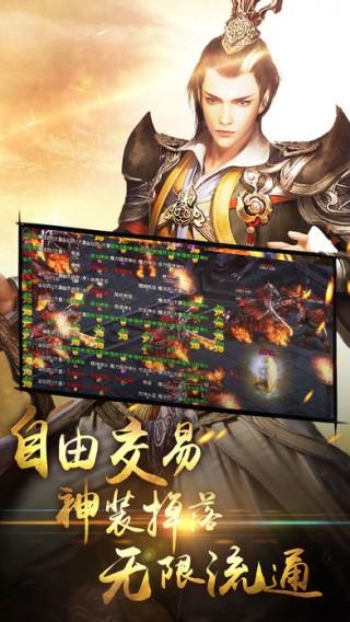 怒斩龙城BT版截图(2)