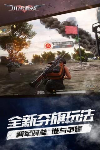 小米枪战截图(4)