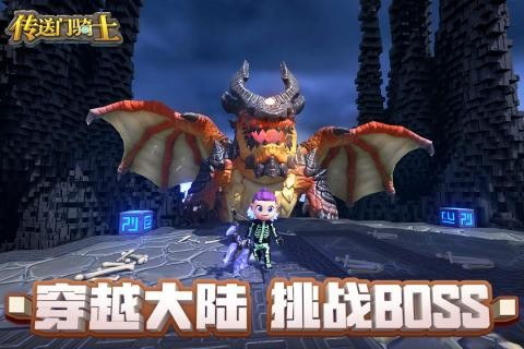 传送门骑士手游正版(Portal Knights)截图(3)