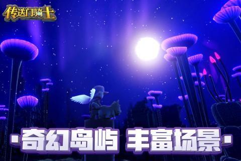 传送门骑士手游正版(Portal Knights)截图(2)