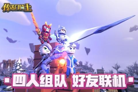 传送门骑士手游正版(Portal Knights)截图(1)