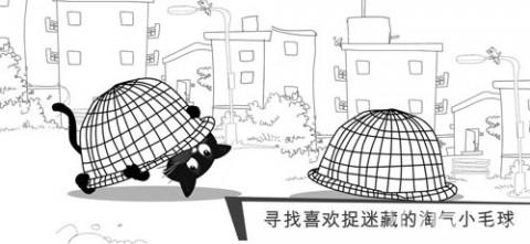 猫咪出游:逃跑喵星人截图(4)