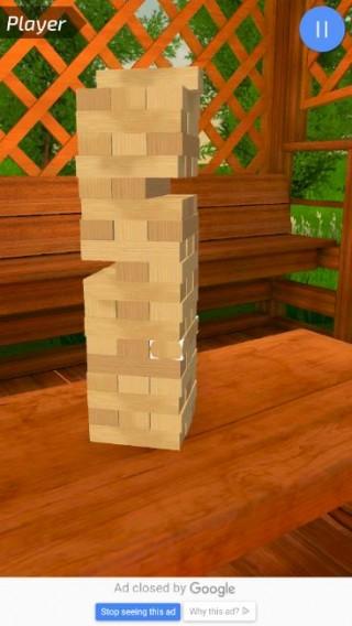 抽积木塔截图(1)