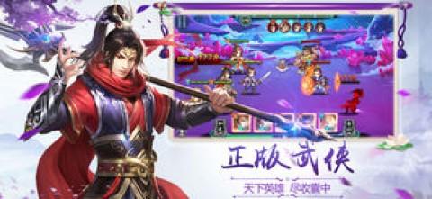 轩辕神剑:武侠卡牌回合制动作手游截图(2)