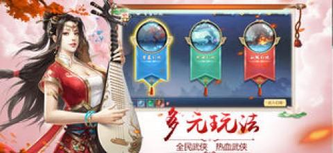 轩辕神剑:武侠卡牌回合制动作手游截图(4)