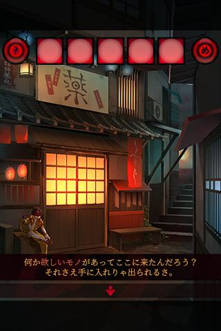 逃脱游戏 妖异的夜市截图(4)