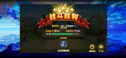 魔力奇兵-全球同服复仇者卡牌美漫游戏截图(3)