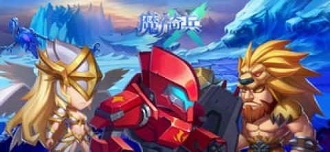 魔力奇兵-全球同服复仇者卡牌美漫游戏截图(1)