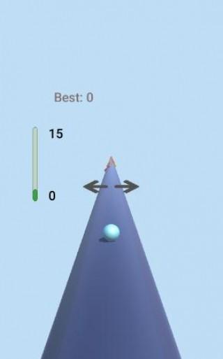 滚动水管截图(1)