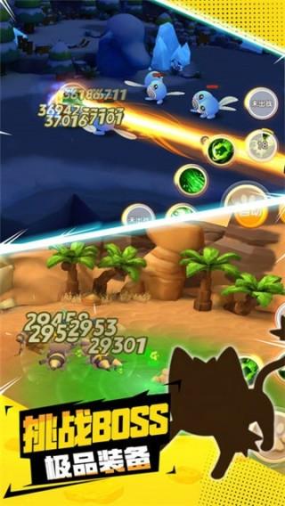 萌宠冒险 -全新日系3D动作手游截图(1)