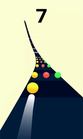 彩色之路截图(1)