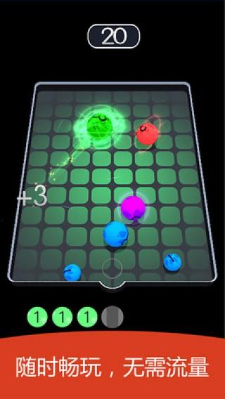 3D弹球安卓版截图(1)