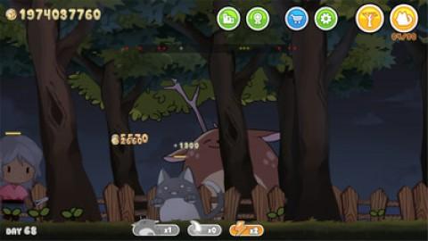 森林里的猫截图(3)