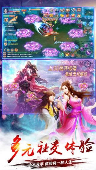 九州天神录截图(1)