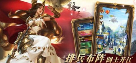 终极魔法:挂机私服回合制卡牌动作手游截图(1)