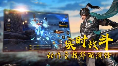 修仙在三国-三国动作仙侠手游.经典RPG截图(3)