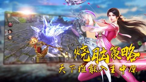 修仙在三国-三国动作仙侠手游.经典RPG截图(1)