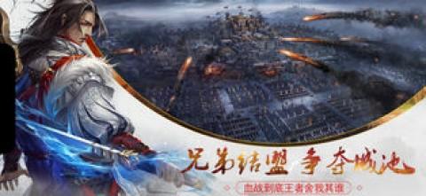 三国志侠客传-经典卡牌策略手游截图(2)