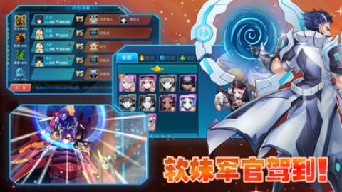 超能姬甲-二次元美少女机甲大战截图(5)