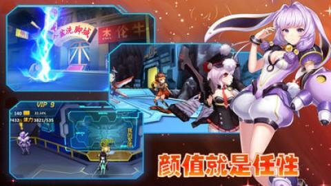 超能姬甲-二次元美少女机甲大战截图(4)
