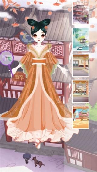 古装小公主-换装 女生游戏大全截图(3)