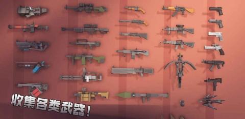 枪手丧尸幸存者截图(1)