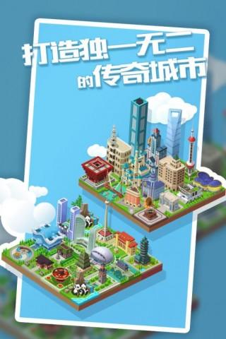 城市进化2048截图(2)
