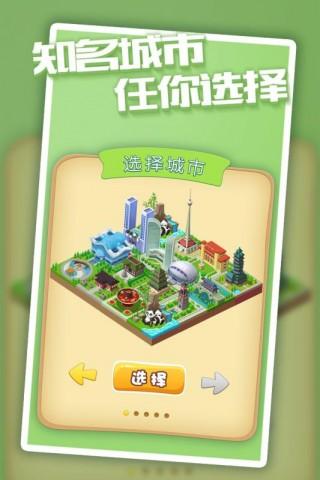 城市进化2048截图(1)