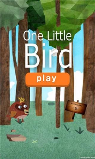 一只小鸟安卓版截图(1)