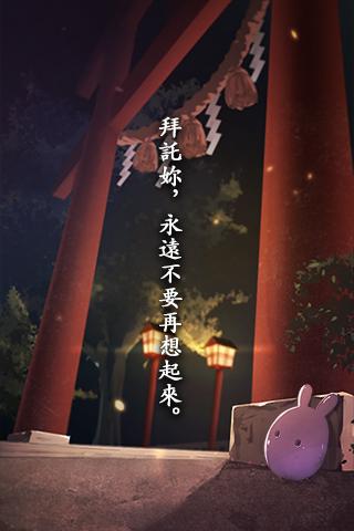 逃脱游戏从日本祭典逃脱截图(3)