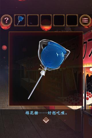 逃脱游戏从日本祭典逃脱截图(2)