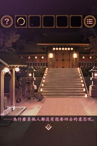 逃脱游戏从日本祭典逃脱截图(1)