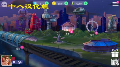 迪士尼英雄战斗模式汉化版截图(5)