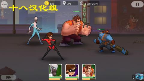 迪士尼英雄战斗模式汉化版截图(4)