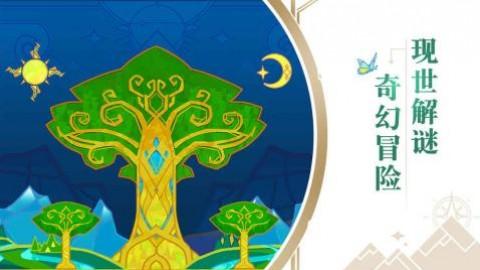 悠梦2:光之国的爱丽丝截图(1)