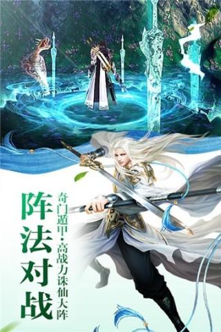 百战封魔截图(4)