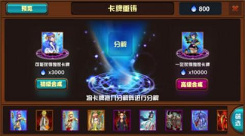 游戏王决斗传说截图(2)