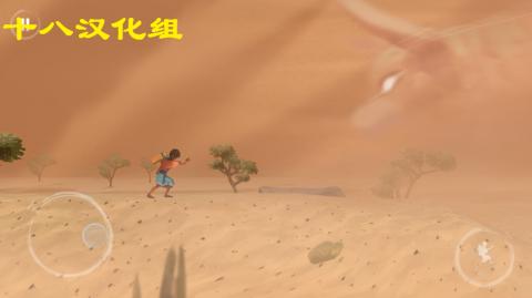 亚青雨的故事汉化版截图(4)