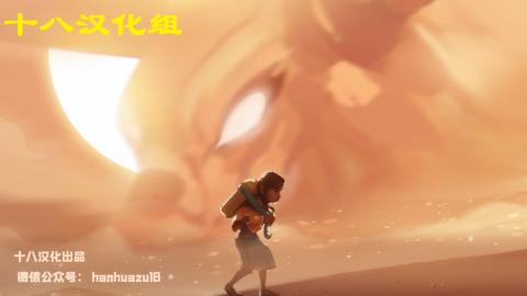 亚青雨的故事汉化版截图(2)