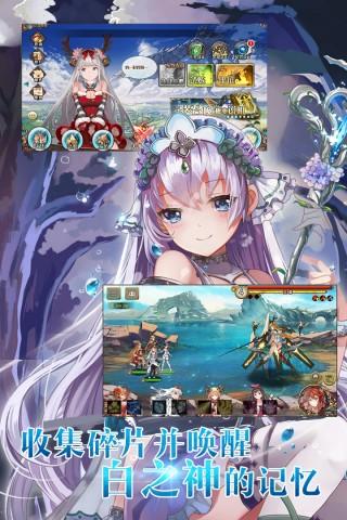 苍蓝境界360版截图(4)
