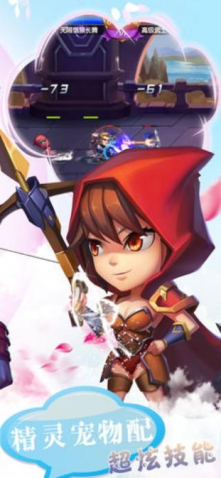 精灵联盟 - 热血英雄传奇冒险游戏!截图(3)