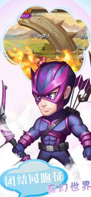 精灵联盟 - 热血英雄传奇冒险游戏!截图(4)