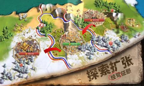 文明Online:起源截图(1)