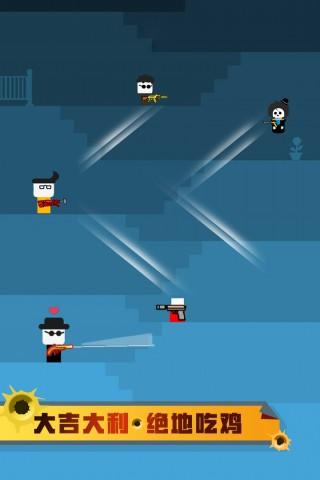 跳跳神枪手截图(5)