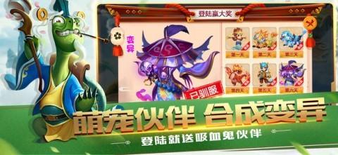 梦幻西游无敌版截图(2)